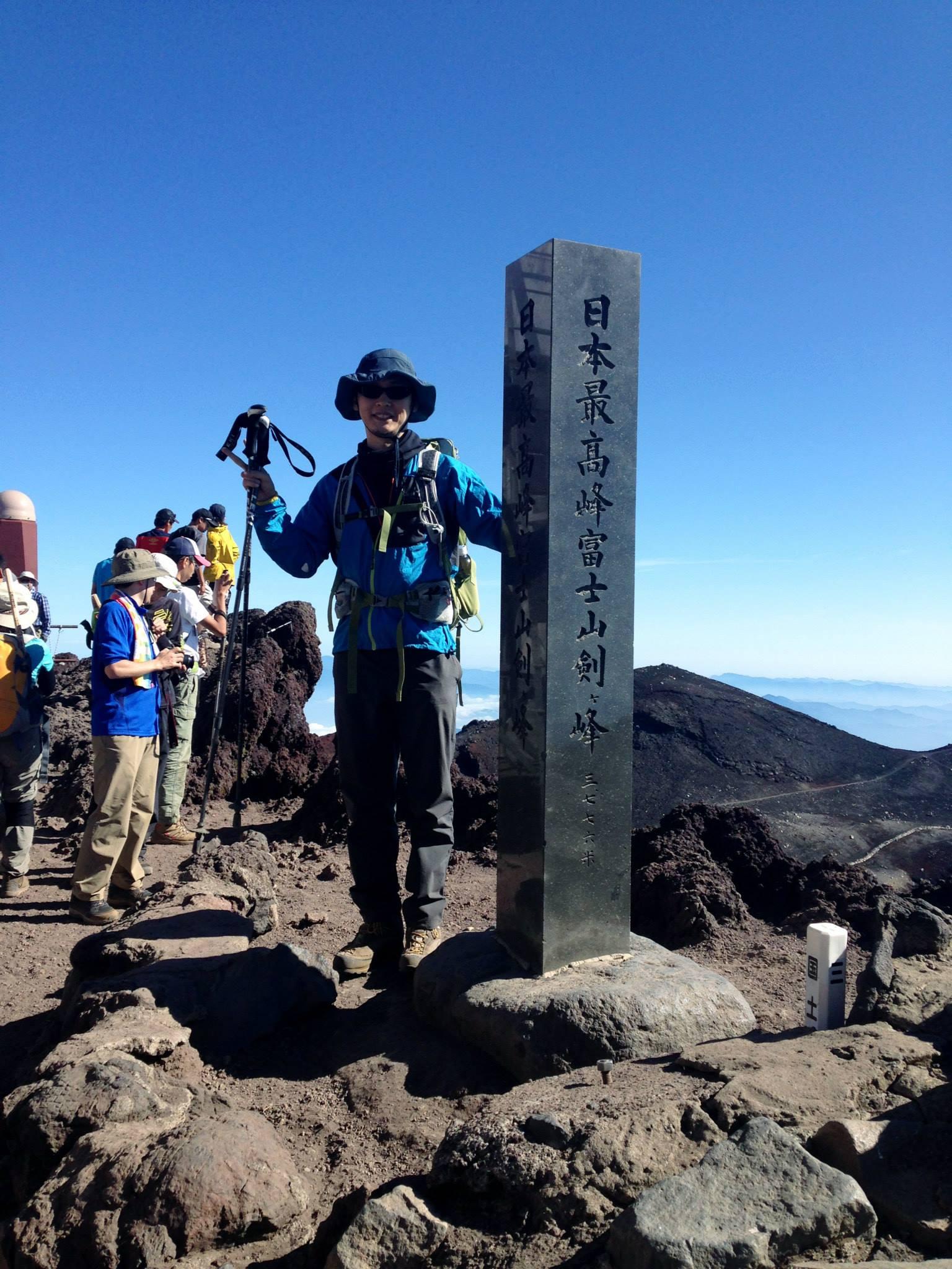 富士山最高点の剣が峰