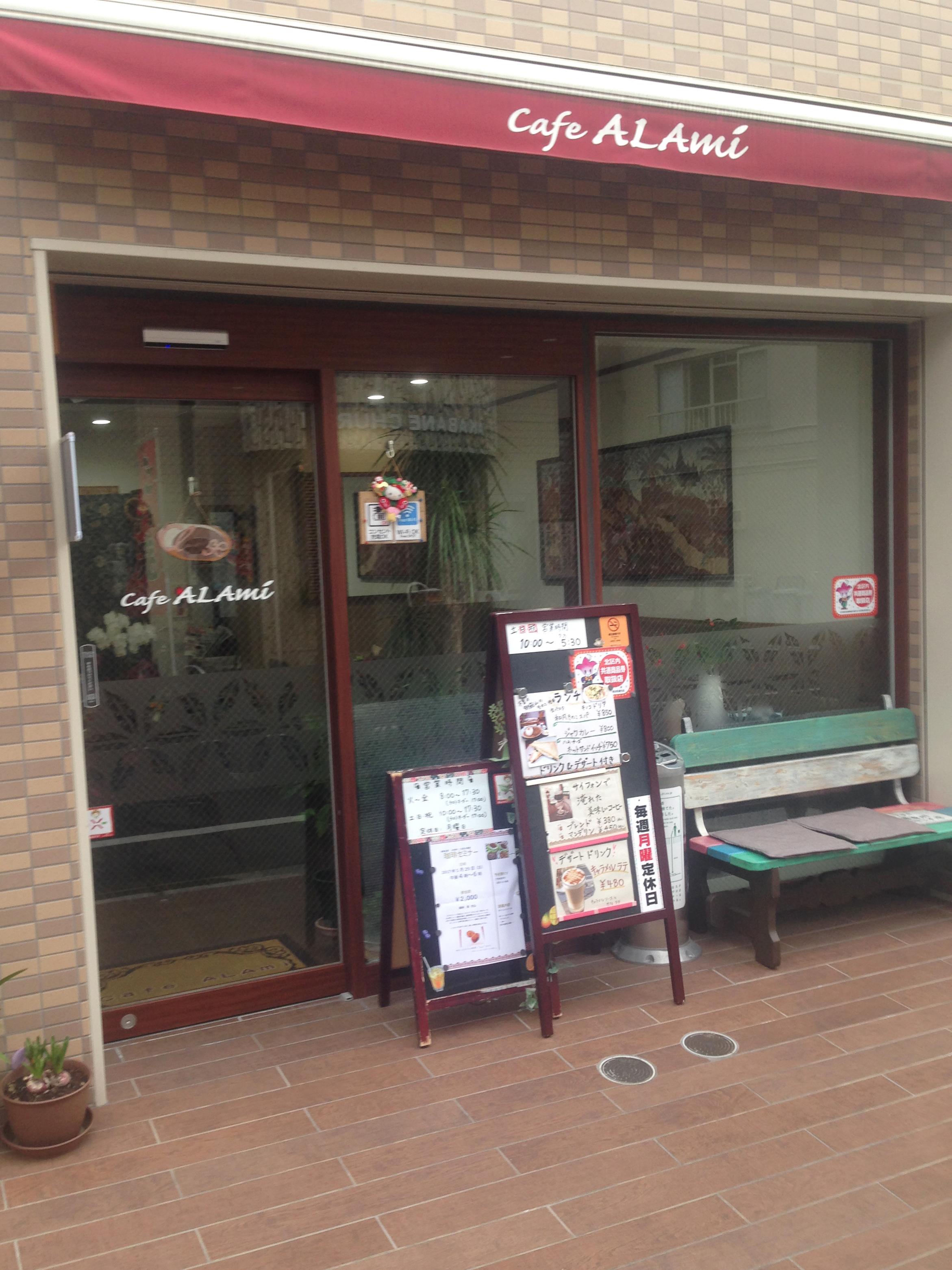 Cafe ALAmiさま外観